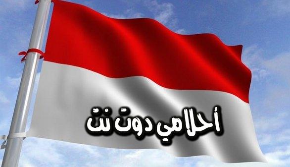 تأشيرة تركيا من اندونيسيا