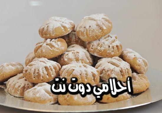 تفسير حلم كعك العيد في المنام للرجل والمرأة المتزوجة والحامل والعزباء
