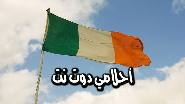 معلومات عن أنواع تصاريح العمل في ايرلندا يجب معرفتها