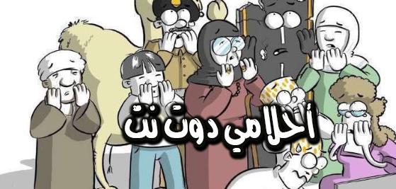 الاستعلام والاعتراض على نتائح حركة النقل الداخلي عبر نظام نور الالكترونى الخاصة بوزارة التعليم السعودية