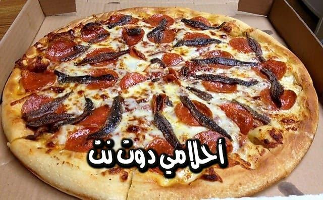 بيتزا بحشوة الانشوجة