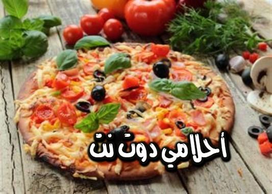 طريقة عمل البيتزا النباتية