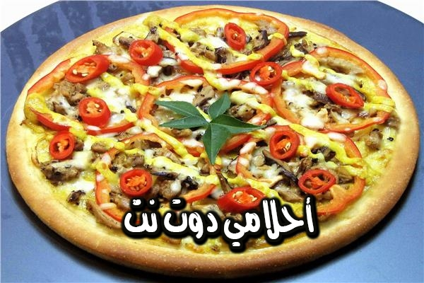 طريقة عمل بيتزا هيرينيه