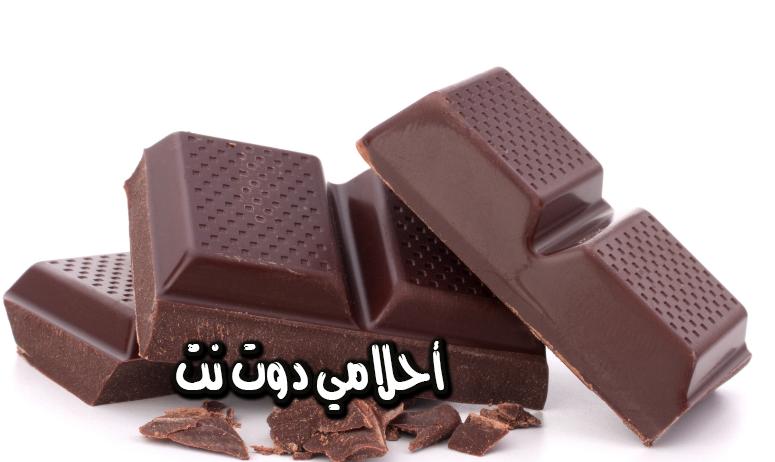 ماذا تعني الشوكولاته في المنام – اكل الشيكولاته في المنام