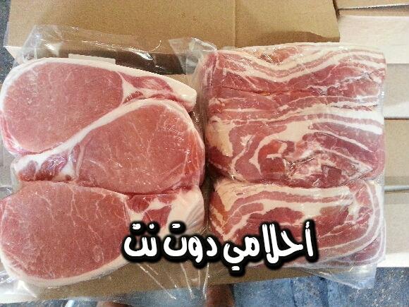 تفسير حلم لحم الخنزير المقدد في المنام
