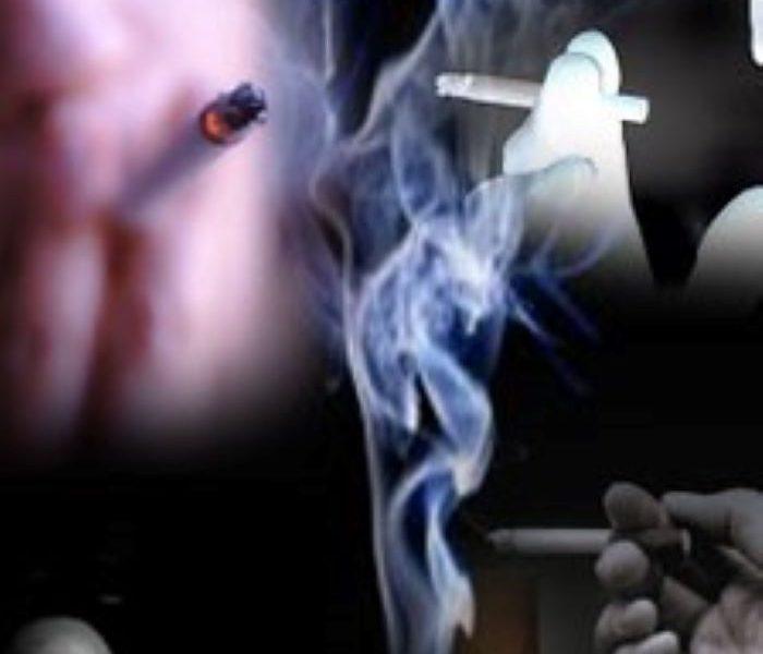 تفسير رؤية تدخين السجائر في المنام