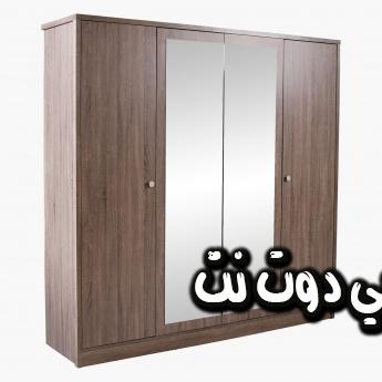 تفسير رؤيه الخزنة في الحلم لابن شاهين