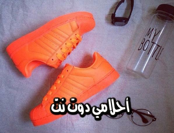 تفسير رؤية الأحذية البرتقالية في المنام