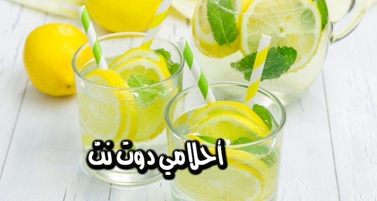 هل تعلم ان الليمون يشفي القرحة الهضمية ويمنع امراض القلب وغير ذلك ؟