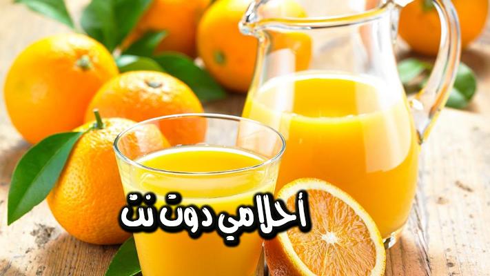 اهم فوائد عصير البرتقال