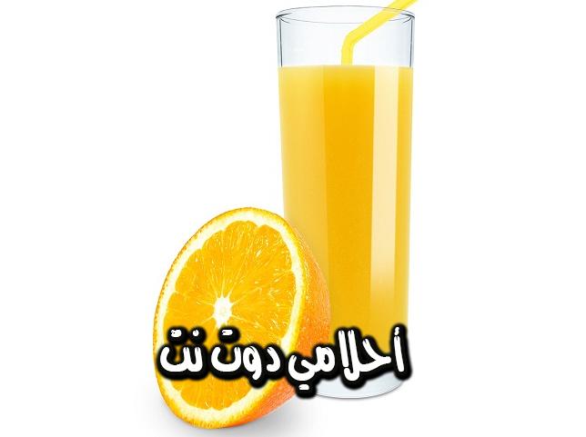 عصير برتقال - دليلك للمشروبات الصحية و الضرورية