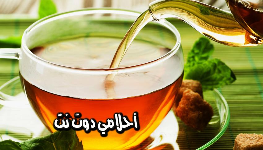 شاي المسنين