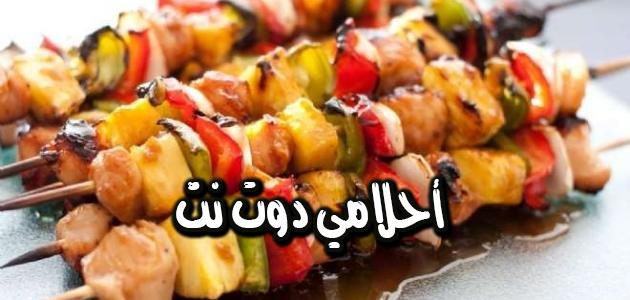 طريقة الشيش طاووك