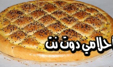 طريقة سهلة لعمل الخبز التركي في المنزل