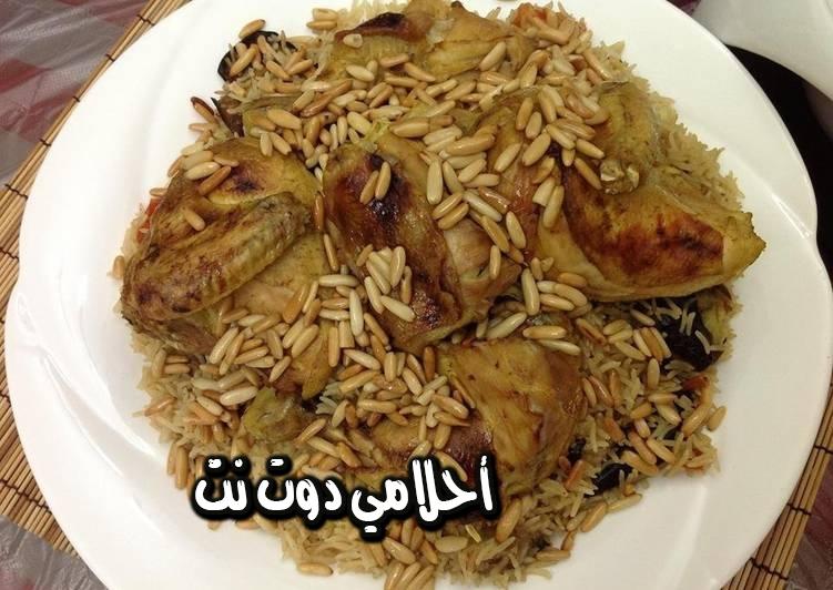 تعرفي على أسهل طريقة لعمل أرز مينالين وأرز لانيه