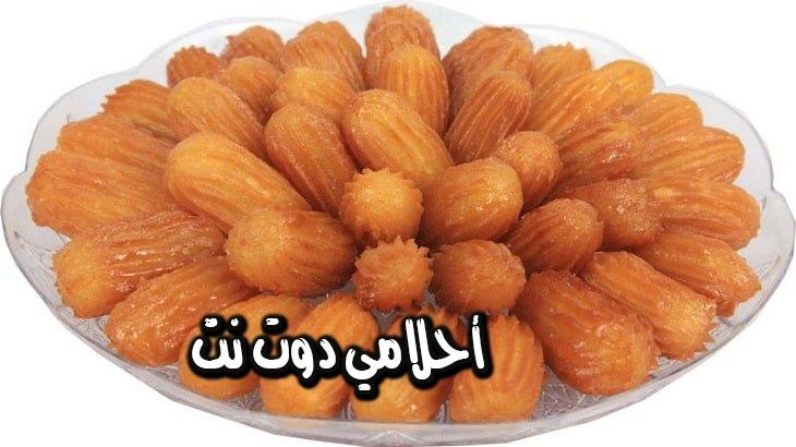 عمل بلح الشام المقرمش على طريقة محلات الحلويات