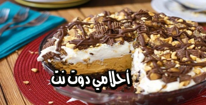 طريقة عمل كيكة الاسكا بالشوكولاتة