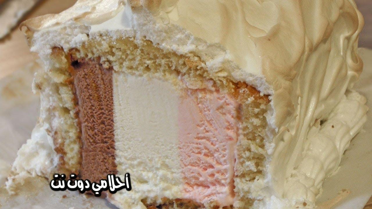 طريقة عمل كعكة الاسكا