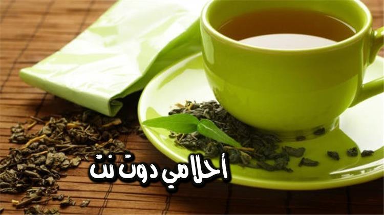 الشاي الأخضر و فقدان الوزن بسهولة