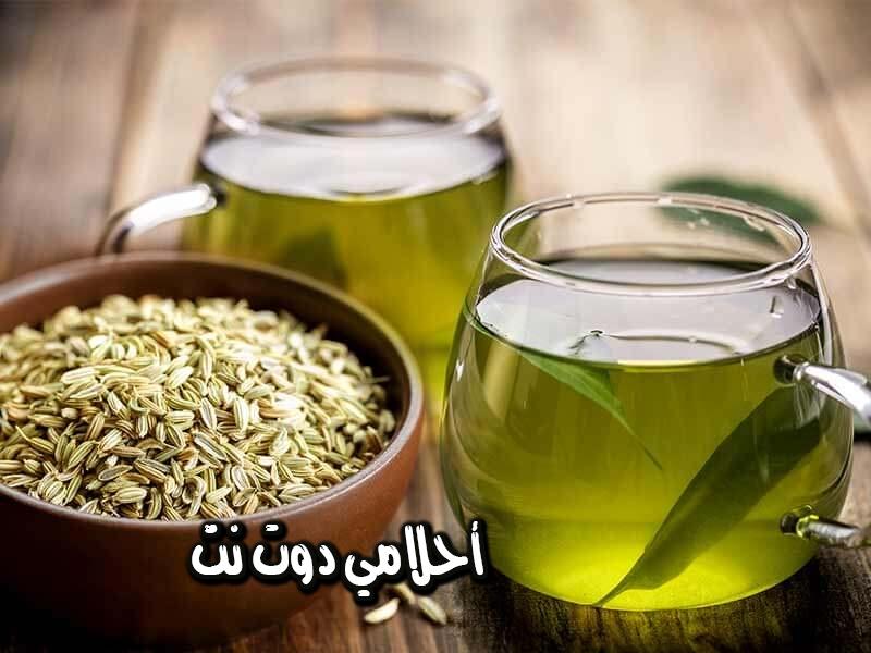 اشربي من شاي الشمر وشاهدي فوائده المذهلة على جسمك سيدتي !