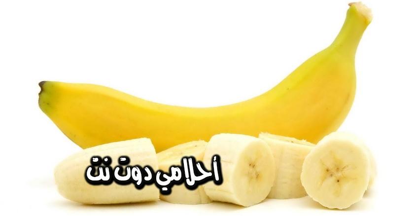 هل سمعت عن شاي الموز