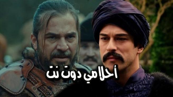 تردد قناة بث مسلسل قيامة عثمان2019
