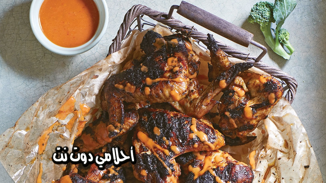 طريقة عمل اجنحة الدجاج الحارة