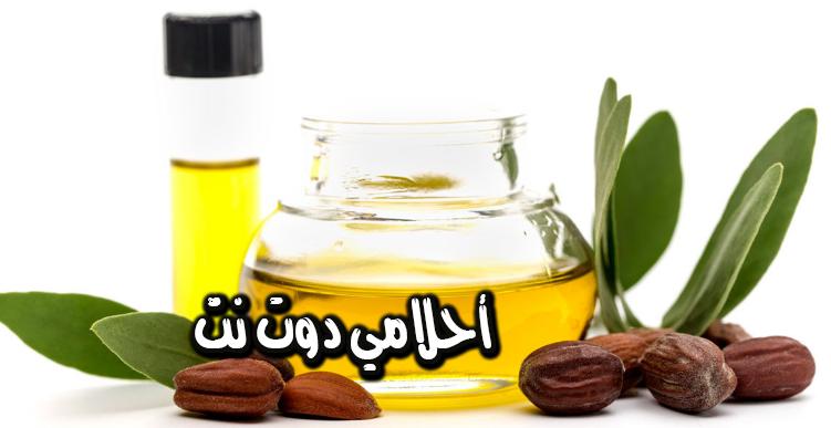 فوائد الجوجوبا للشعر وكيفية استخدامه – علاج نوع الشعر بزيت الجوجوبا