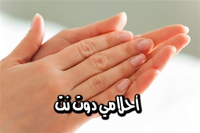 رمز الأيدي في الحلم – دلالات رؤى اليد في الاحلام