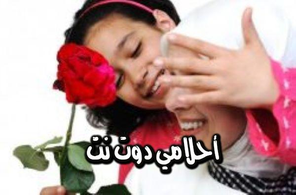 تفسير حلم الخالة في المنام للرجل والمرأة المتزوجة والحامل والعزباء