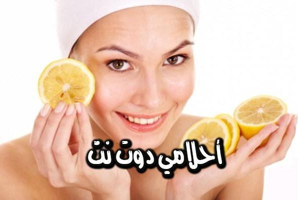 ماسكات الليمون المختلفه واهميتها للبشره