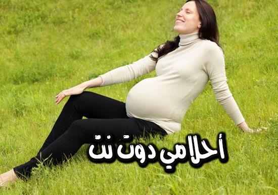تفسير رؤية الصديق في المنام للعزباء والحامل