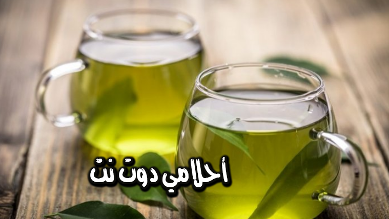 مفاجأة شاي يمنع السرطان ويحسن صحة القلب والشرايين