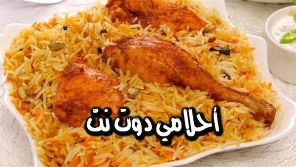طريقة عمل الأرز بشوربة الدجاج