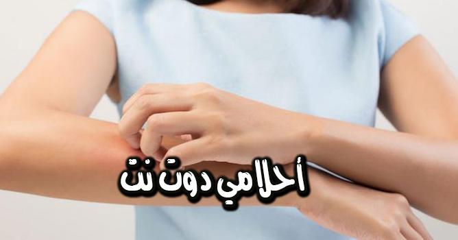 علاج داء السعفة بالاعشاب