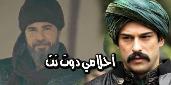 قيامة عثمان موعد العرض وقصة تأسيس الامبرطورية العثمانية – قيامة عثمان متى يعرض
