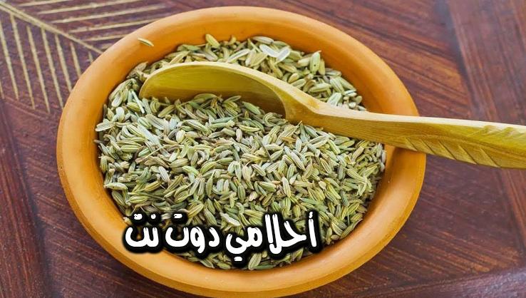 كيفية صنع الشاي الشمر