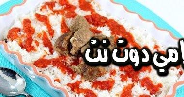 عمل الفته مع اللحمة المحمرة على الطريقة المصرية