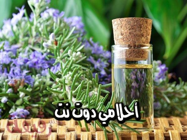 هذا الزيت يخفف من التوتر ويعزز الجهاز المناعي ويعالج مشاكل الجهاز الهضمي