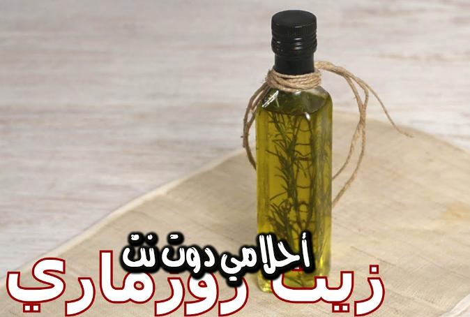 هذا الزيت يخفف من التوتر ويعزز الجهاز المناعي