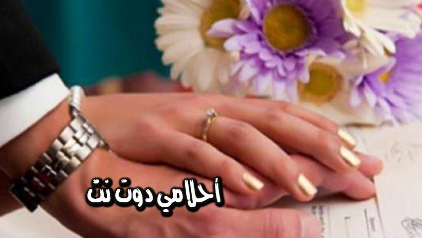 متطلبات الزواج للكويتيين والمقيمين في المحاكم الكويتية ؟