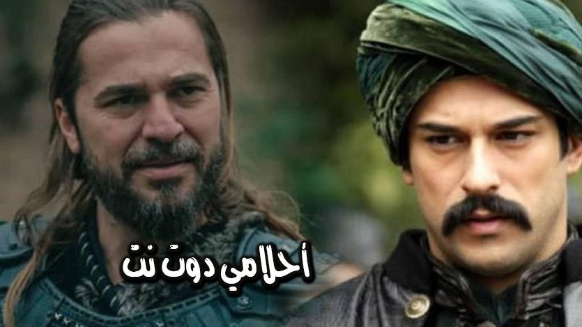 مسلسل قيامة عثمان dirilis osman