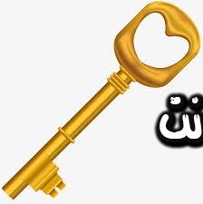 تفسير رؤية المفتاح الذهبي والفضي في المنام للمتزوجة والحامل والرجل رؤية المفتاح الذهبي