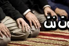 تفسير رؤية الصلاة و أداء الصلاة بالحلم