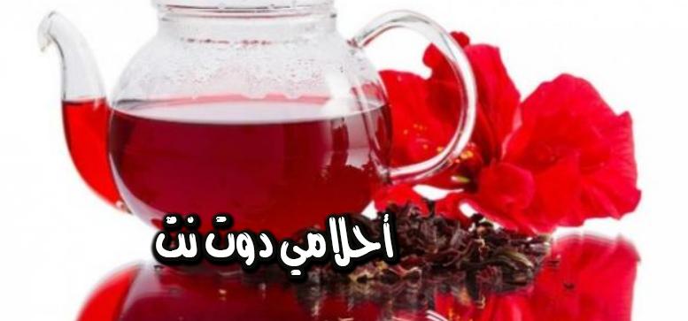 فوائد الكركديه للدم