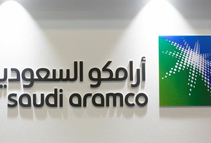 شاهد كيف حدثت الانفجارات في شركة ارامكو في محافظة بقيق السعودية فجر اليوم السبت