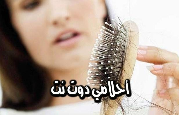 تفسير رؤية تساقط الشعر في المنام