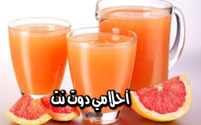 عصير يقي من السرطان