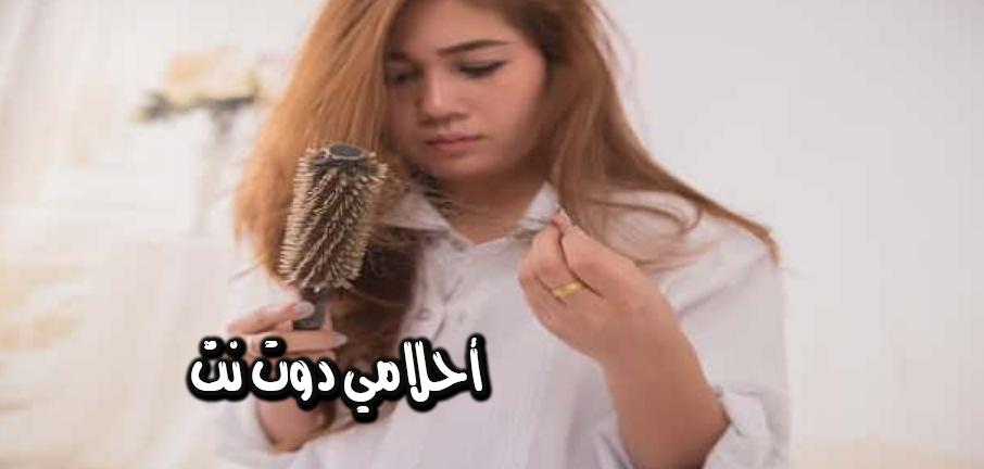 تفسير رؤية سقوط الشعر في المنام لابن سيرين