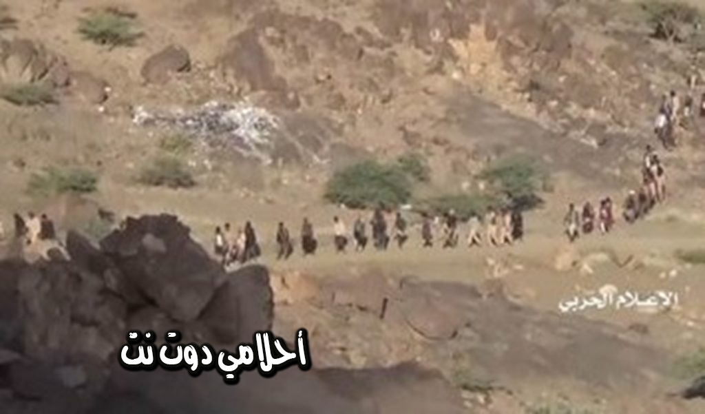 اسماء المساجين السعوديين في عملية نصر من الله في اليمن - اسماء العسكريين السعوديين في اليمن